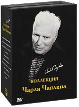 Коллекция Чарли Чаплина (5 DVD) #1