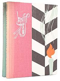 Северное сияние (комплект из 2 книг)   Марич Мария #1