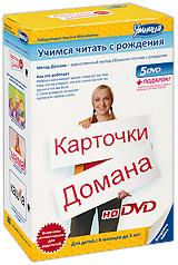 Карточки Домана на DVD (5 DVD) #1