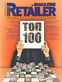 Retailer Magazine. Владельцам и топ-менеджерам, №2(21), июнь 2011 #1