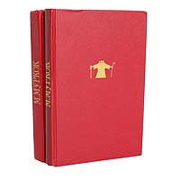 Замок Брасс (комплект из 2 книг) | Муркок Майкл #1