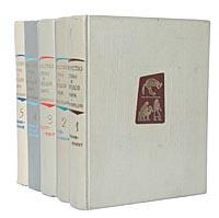 Искусство стран и народов мира. Краткая художественная энциклопедия (комплект из 5 книг)  #1