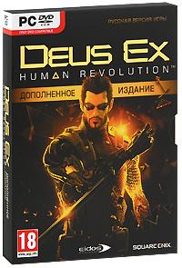 Игра Deus Ex: Human Revolution (Xbox 360) (PC, Русская версия) #1