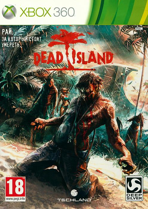 Игра Dead Island (XBox360, Английский) #1