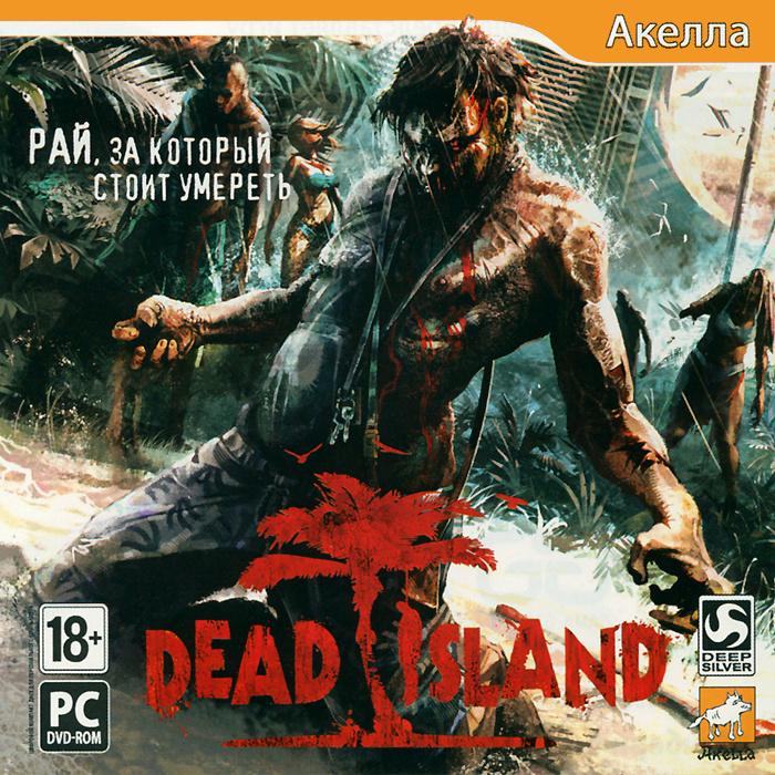 Игра Dead Island (PC, Русская версия) #1