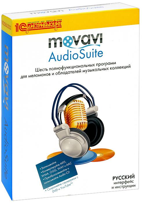 MOVAVI AudioSuite (Персональный) #1