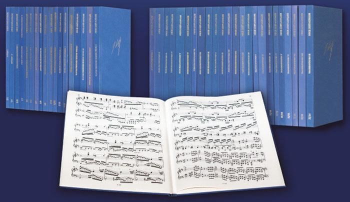 Ф. Лист. Полное собрание фортепианных сочинений из двух серий (комплект из 42 томов) | Лист Ференц  #1