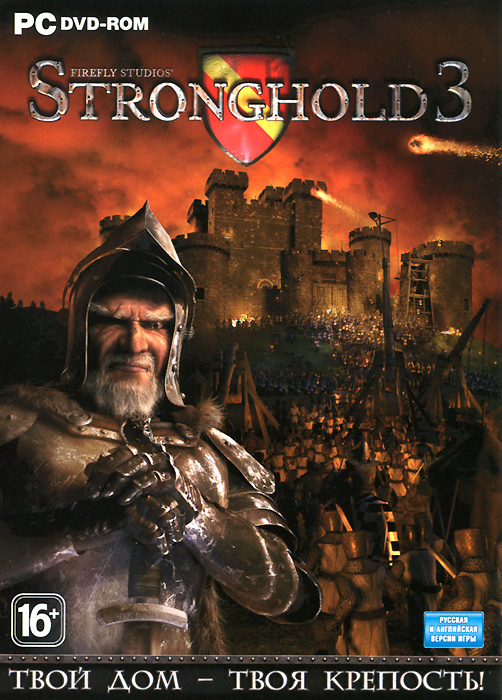Stronghold 3 (DVD-BOX) #1