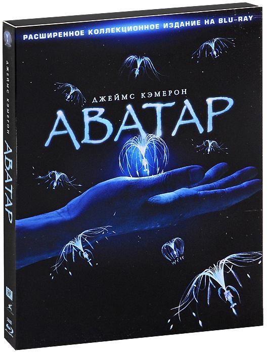 Аватар: Расширенное коллекционное издание (3 Blu-ray) #1