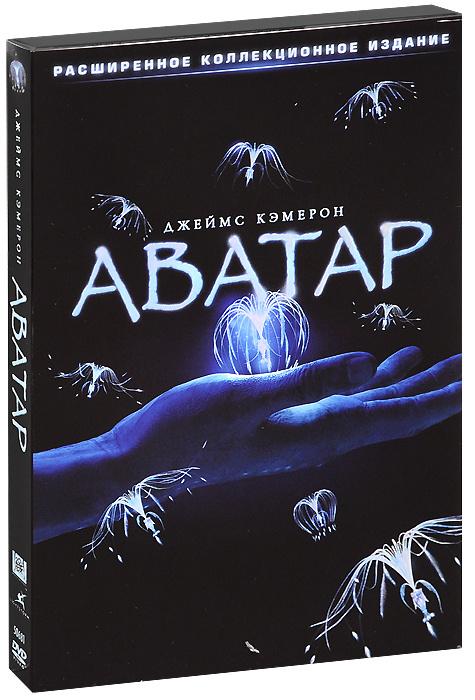Аватар: Расширенное коллекционное издание (3 DVD) #1