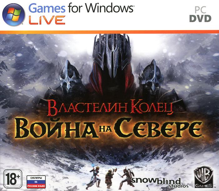 Игра Властелин Колец: Война на Севере (PC, Английский) #1