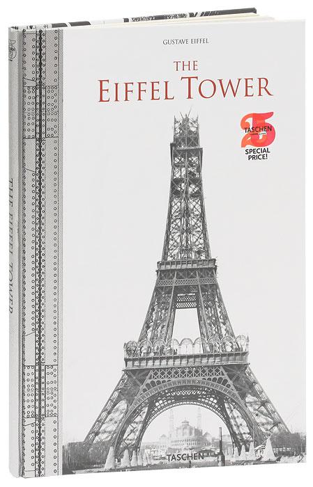 The Eiffel Tower   Лемуан Бертран #1