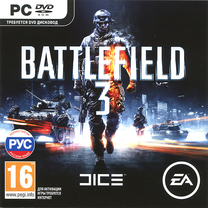 Игра Battlefield 3 (PC, Русская версия) #1