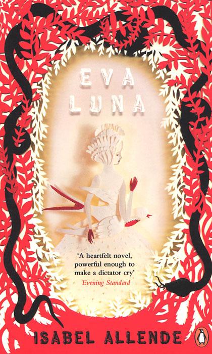 Eva Luna | Альенде Исабель #1