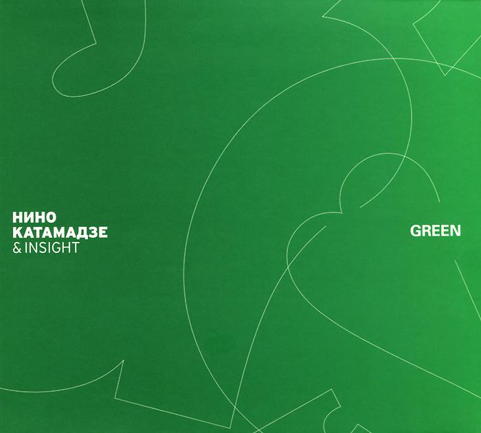 Нино Катамадзе & Insight. Green #1