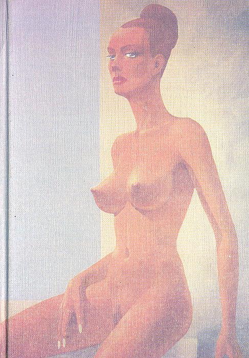 Идентификация женщины   Бекаревич Геннадий #1