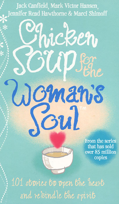 Chicken Soup for the Woman's Soul: Stories to Open the Heart and Rekindle the Spirits of Women | Кэнфилд #1