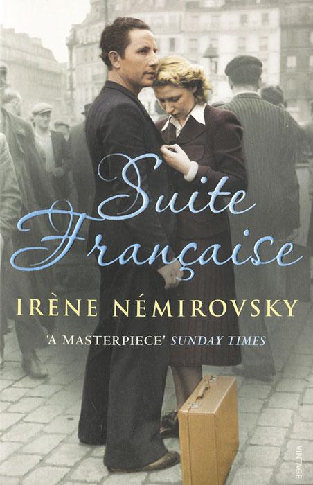 Suite Francaise   Немировски Ирен #1