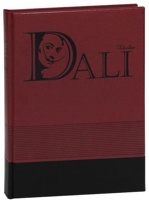 Salvador Dali / Сальвадор Дали. Альбом (подарочное издание) #1