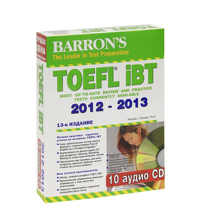 TOEFL iBT 2012-2013 (+ 10 CD) #1