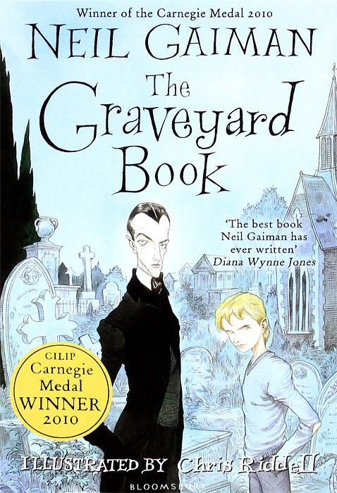 The Graveyard Book | Гейман Нил #1