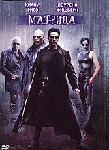 Матрица #1