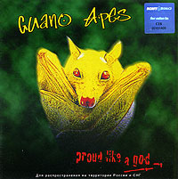 Guano Apes. Proud Like A God #1
