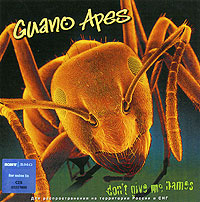 Guano Apes. Don't Give Me Names #1