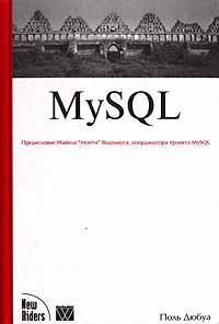 MySQL #1