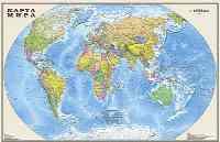 Политическая карта мира, малая (ламинированная) #1