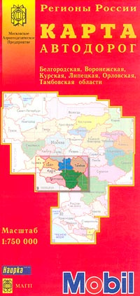 Карта автодорог: Белгородская, Воронежская, Курская, Липецкая, Орловская, Тамбовская  #1