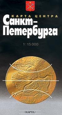 Карта центра Санкт-Петербурга #1