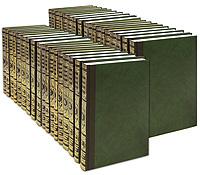 Энциклопедический словарь Брокгауза и Ефрона (комплект из 86 томов: 82 основных + 4 дополнительных)  #1