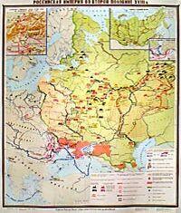Российская Империя во 2-й половине XVIII века (ламинированная)  #1