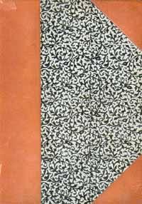 А. Н. Майков. Полное собрание сочинений в 3 томах. Том 2   Майков Аполлон Николаевич  #1