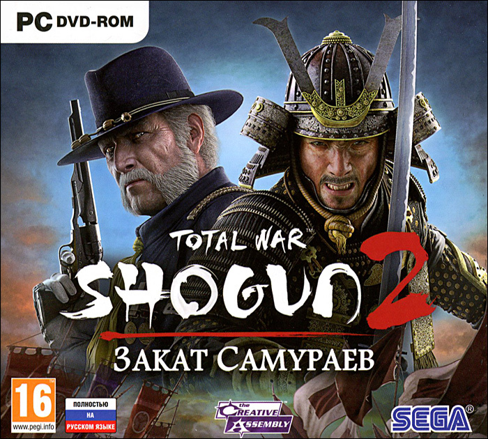 Total War Shogun 2: Закат самураев #1