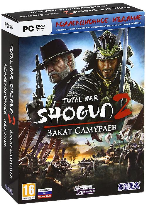 Total War Shogun 2: Закат самураев Коллекционное издание #1