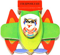 Гидроплан. Книжка-игрушка #1