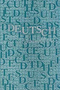 Немецкий язык: Основной курс #1
