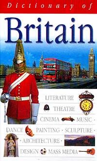 Великобритания. Лингвострановедческий словарь / Dictionary of Britain  #1