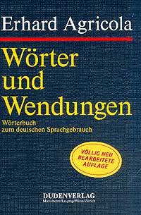 Worter und Wendungen: Worterbuch zum deutschen Sprachgebrauch #1