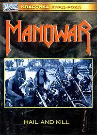 Manowar - Hail and Kill #1
