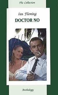 Doctor No #1