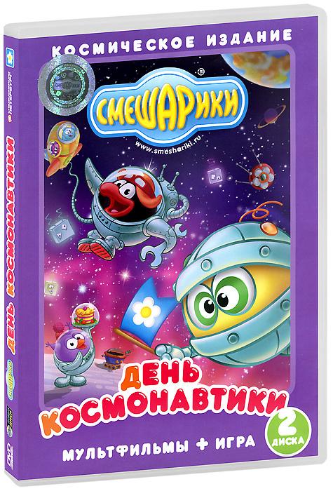 Смешарики: День Космонавтики (DVD + игра) #1