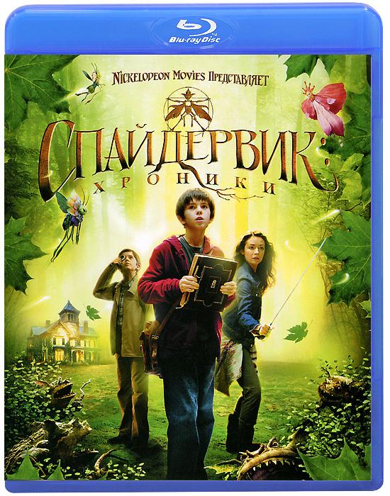 Спайдервик: Хроники (Blu-ray) #1