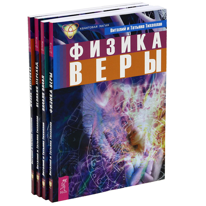 Тихоплавы (комплект из 4 книг) #1