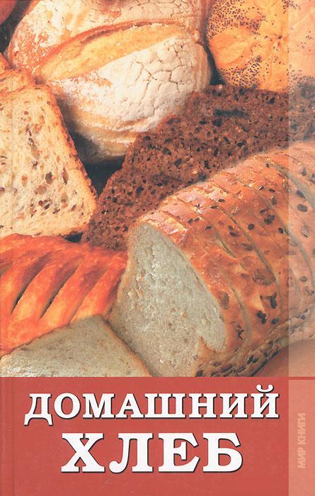 Домашний хлеб #1