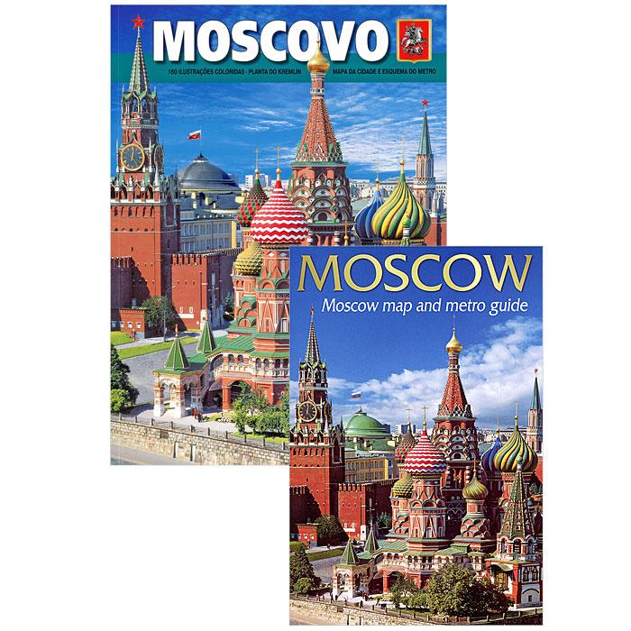 Moscovo (+ карта) #1