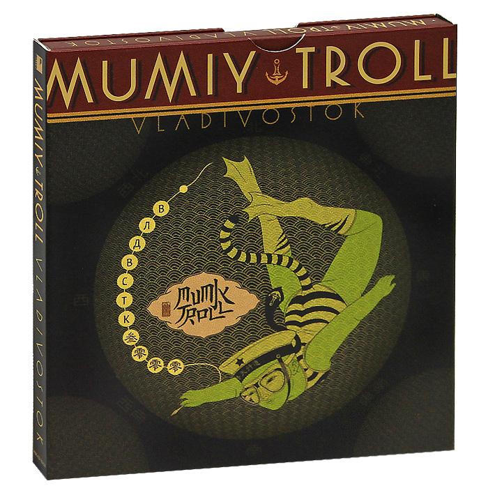 Mumiy Troll. Vladivostok #1