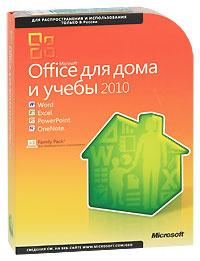 Microsoft Office для дома и учебы 2010 (на 3 ПК) #1